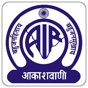 Akashwani Logo